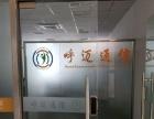 【共享办公室】信息服务产业基地精装修办公室