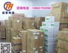 广州越秀区物流公司至贵州全境物流专线