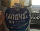 高培360奶粉转让