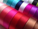 高品质9mm/0.9cm单面缎带 婚庆丝带  礼品盒专用缎带织带