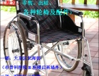 沈阳出租轮椅出租护理床出租制氧机出租吸痰器出租雾化器出租拐杖