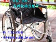 轮椅配件大全轮椅便盆轮椅小轮轮椅扶手轮椅踏板轮椅前叉轮椅轮胎