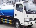 株洲专业通下水,疏通马桶、蹲坑、地漏、高压清洗管道