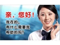 欢迎进入漯河志高空调售后服务网站各中心电话