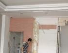 专业室内拆除砸墙、混凝土切割、渣土清运、家装工装