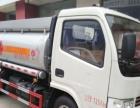 儋州油罐车厂家区域总经销