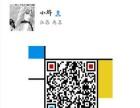 tw域名,台湾泛用型英文域名