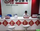 2018东莞市事业单位招聘考试封闭预测班开课