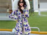 特价2014冬装新款保暖修身迷彩超大毛领中长款韩版羽绒服女装91