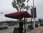 福州保安站台、标兵站台、标兵伞