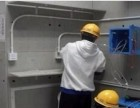 南通专业电工安装灯具插座开关移位更换漏电保护器电表