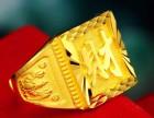 鹤壁回收黄金