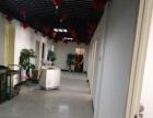 龙湖镇 祥安路 500平 饭店转让