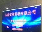 专业制作液晶拼接屏 LED屏