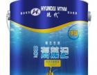 武汉硅藻泥宜昌南昌壁纸乳胶漆批发油漆店打折