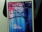 95新16G版vivo苹果4G手机低价出