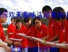 湘潭f趣味拓展+中餐+度假村|公司聚会与同学聚会