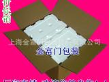 85mm红酒12泡沫+纸箱 包装材料 红酒泡沫箱 酒运输专用包装