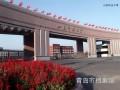 东营函授报名-三区两县均有学校