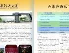 陕西师范大学/西安理工大学MBA山东班考前辅导