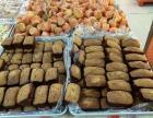 满口香加盟 蛋糕店 投资金额 1-5万元