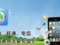 腾讯赛讯共同合作开发一款互联网千亿手机广告市场