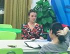 公明英语口语 商务英语培训班 英思特专业英语培训