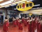 莲坂附近坤玉东方舞(肚皮舞)教练班要开课了