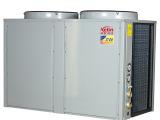科霖商用空气能空气源热泵中央热水器工程15P顶出风 KL-15H