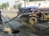 成都都江堰下水管道清淤 清理隔油池電話
