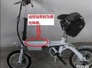 折叠电动车自行车和折叠自行车面议