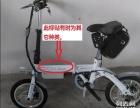 折叠电动车自行车和折叠自行车