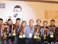 新疆石河子《魅力演说总裁峰会》8月13日火爆开始