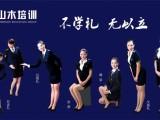 平湖山木培训学日语晚上周末班 高考班-观澜凤岗雁田新田
