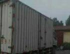 4.2米货车出租拉货