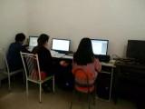 桂宏电脑高级文秘速成班 常年开课,随到随学