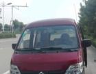 红色长安二代面包车对外出租