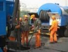 北京专业疏通马桶 ,疏通下水道,管道维修公司