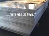 定尺定做合金铝板 花纹铝板 幕墙铝板铝卷铝皮
