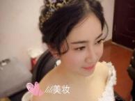 婚礼跟妆师lili。欢迎各位准新娘派单