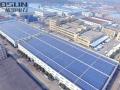 核新电力太阳能 市场大 强扶持 好挣钱