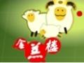 金羔楼三味火锅加盟
