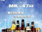 【荣事达玛咖啤酒怎么样】天下酒坊玛咖啤酒