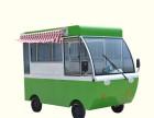 全自动多功能流动街景小吃车无油烟卫生环保