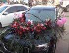 本车挂靠到婚庆公司