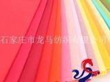 晋州厂家的确良布料夏季衬衣面料窗帘蓝色学生课桌布