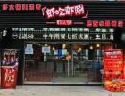 北京地道火锅-虾吃虾涮虾火锅加盟费多少钱,一年利润多少