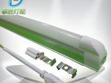厂家生产 t8一体化日光灯铝外壳1.2米 感应日光灯外壳02款