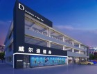 广州海珠区健身威尔迪健身游泳舞蹈瑜伽拉丁预售招募会员
