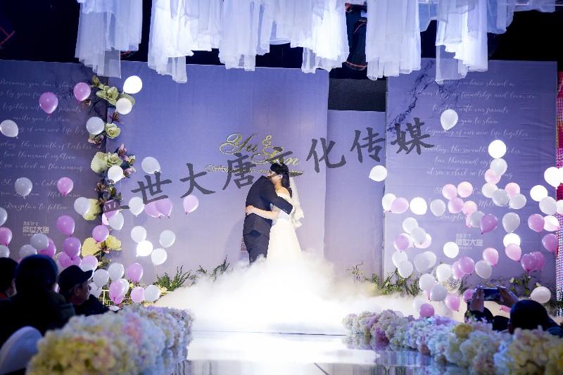 婚礼庆典 婚礼策划 时尚婚庆